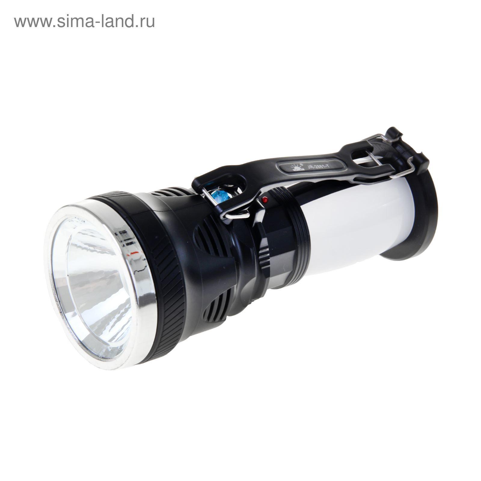 Светильник светодиодный МегаРучной инструмент<br><br>