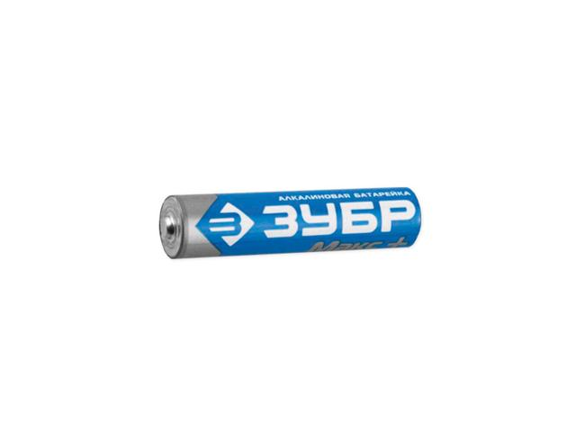 ЗУБР МАКС+ набор батареек алкалиновых LR03/тип ААА (4 шт.)Ручной инструмент<br><br>