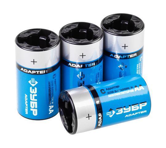 ЗУБР ЭКСПЕРТ адаптер дл аккумулторов и батареек тип С (4 шт.)Ручной инструмент<br><br>