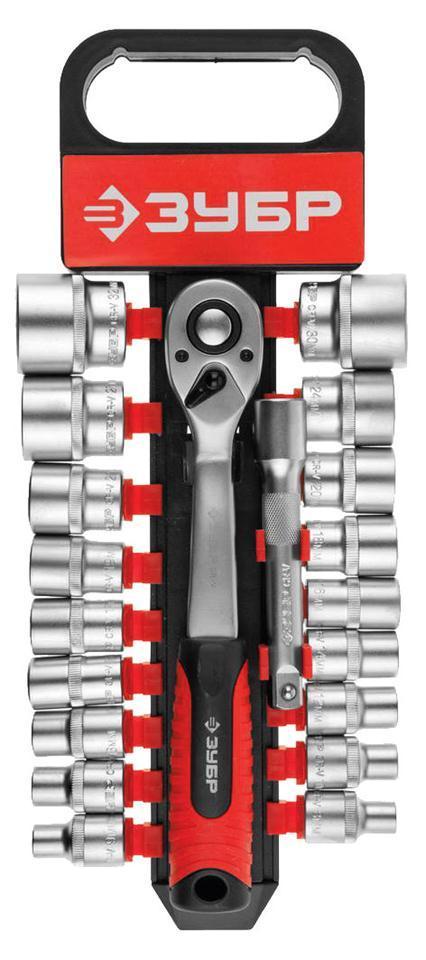 ЗУБР МАСТЕР набор торцовых головок (20 предметов)Ручной инструмент<br><br>